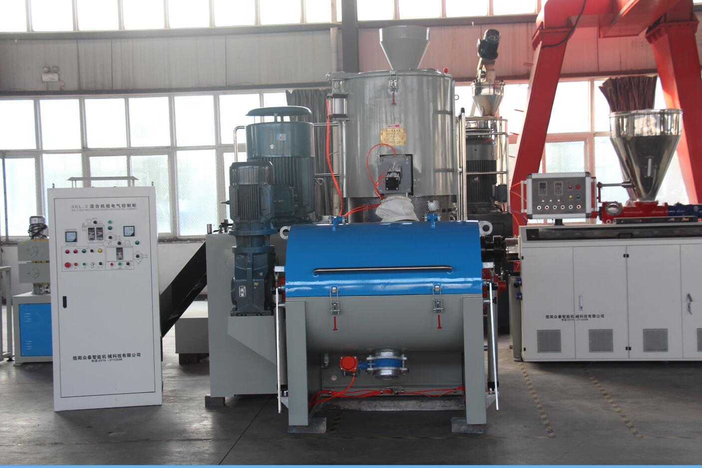 Plastic Mixer Machine - XINYANG ZHONGTAI INTELLIGENT MECHANICAL TECHNOLOGY CO., LTD.