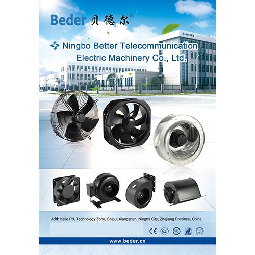 Cooling Fan - NINGBO BETTER TELECOMMUNICATION ELECTRIC MACHINERY CO., LTD.
