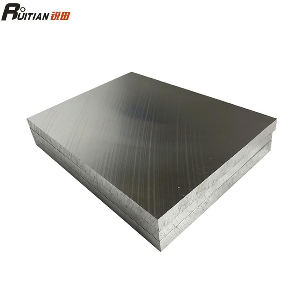 Aluminium Plate - Shenzhen Ruitian Metal Technology Co., Ltd.
