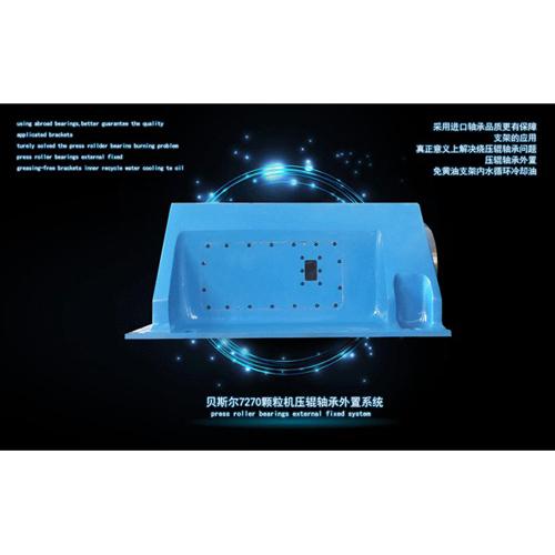 Wood Pellet Machine - Wuxi Baisire Precision Machinery Co., Ltd.
