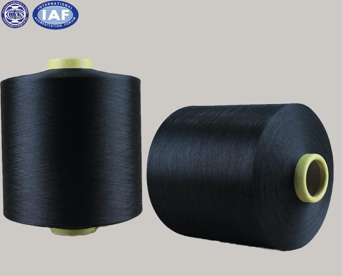Spandex Yarn - ZhuJi Datang QuanJun Textile Factory