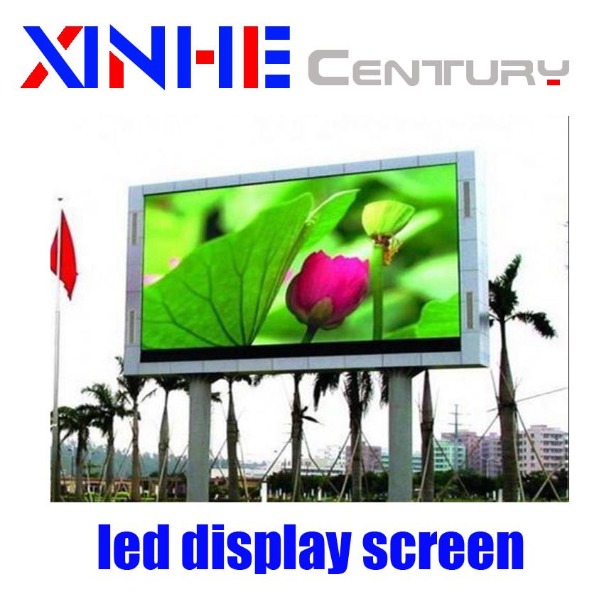 Outdoor LED Display - Shenzhen Xinhe Century Technology Co., Ltd.
