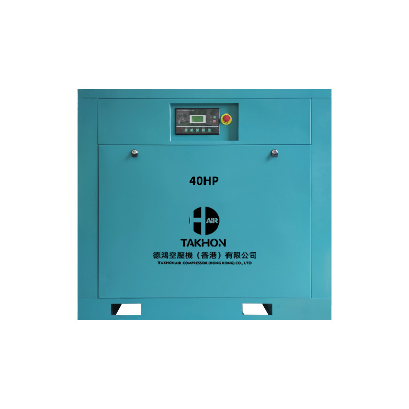 Screw Air Compressor - Huizhou Dehong Air Compressor Co., Ltd.