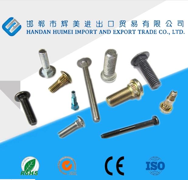 Standard Part - Handan Huimei Import & Export Trading Co., Ltd.