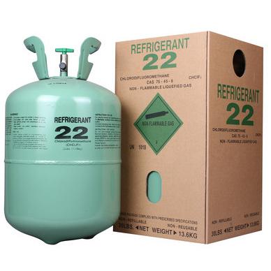 Refrigerant Gas - Hangzhou Leadhua Refrigeration Technology Co., Ltd.